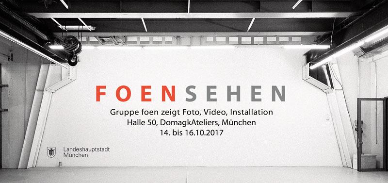 foensehen - Ausstellung Halle 50